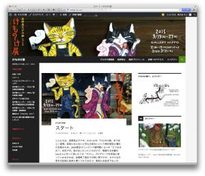 kemonoke_web